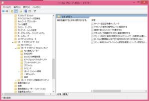 20140105_09
