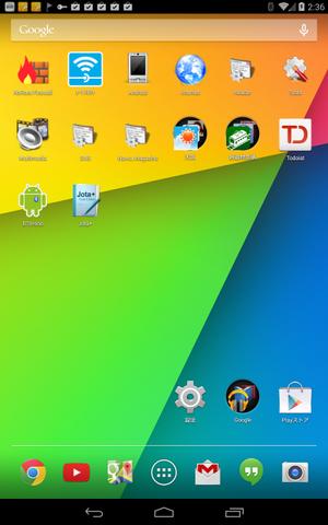 Screenshot_20140512023637_2_2