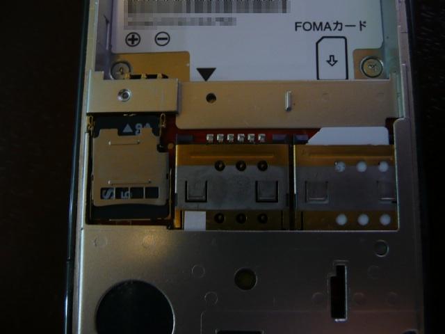 P1050364mini