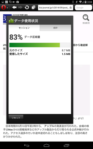 Screenshot_20140914030441